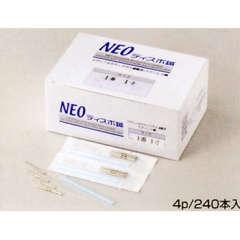 売れ筋 組み合せ自由 送料無料 特典付 無料健康相談 対象製品 10箱セット 組み合わせ自由 4p 山正 割引も実施中 2400本 ネオディスポ鍼 NEOディスポ鍼