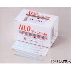 組み合せ自由 激安卸販売新品 10箱セット NEOディスポ鍼 ネオディスポ鍼 1p 組み合わせ自由 1000本 山正 価格 交渉 送料無料