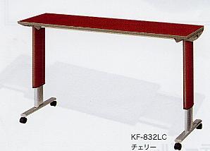 【送料無料】【無料健康相談付】パラマウントベッド オーバーベッドテーブル83cm幅 ロック無し アイボリー