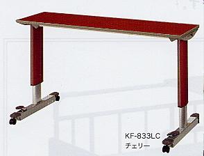 【送料無料】【無料健康相談 対象製品】パラマウントベッド オーバーベッドテーブル83cm幅 ロック有