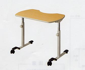 【送料無料】【無料健康相談付】パラマウントベッド リハビリテーブル
