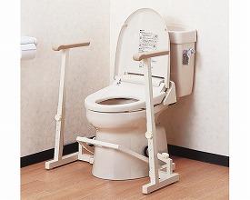 【送料無料】【専門家による1年間の無料介護相談付】洋式トイレ用フレーム SUS-15・SUS-45 (533-075、076)
