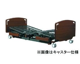 【送料無料】【無料健康相談付】アルティレット(施設用)3モーターベッド(キャスター仕様) (PKB-AS3FAC) 【fsp2124-6m】【02P06Aug16】