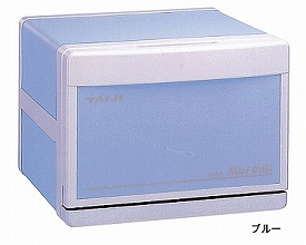 【送料無料】【無料健康相談 対象製品】ホットキャビ ブルー・グリーン・ピンク・イエロー (HC-6)