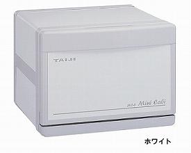 【送料無料】【無料健康相談 対象製品】ホットキャビ ホワイト (HC-6)