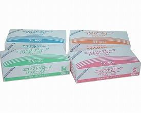 【送料無料】【無料健康相談付】エコソフトグローブ 1ケース(20箱) (VR-2001-TC1)