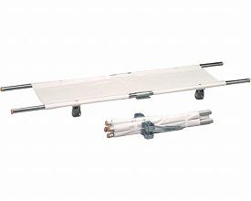 【送料無料】【無料健康相談付】四つ折り担架 取手伸縮型 アルミ (OT-14)