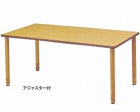 【送料無料】【無料健康相談 対象製品】施設用テーブル WSHタイプ (DWT-1111-WSH) 【fsp2124-6m】【02P06Aug16】