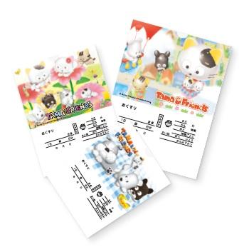 【金鵄製作所】タマ薬袋特大サイズ・規格 60330-023