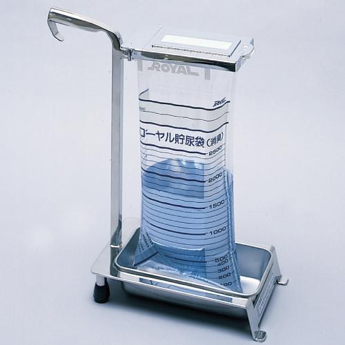 【送料無料】【無料健康相談付】貯尿架台(スタンド式)  UR-100C【02P06Aug16】