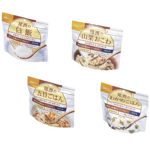 【送料無料】【無料健康相談 対象製品】アルファ米シリーズ  100g(1食分)×50セット 白米