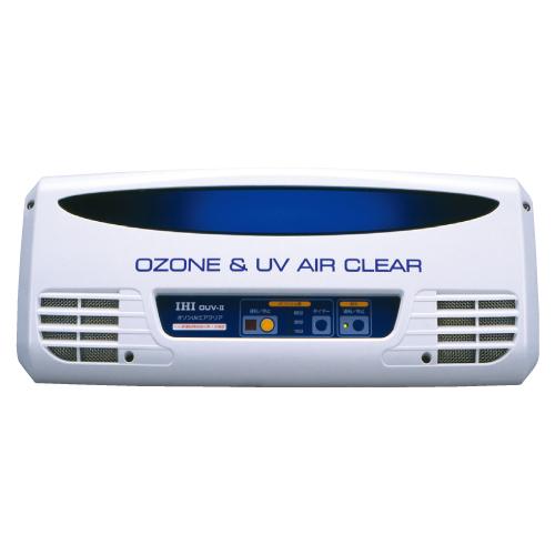 【送料無料】【無料健康相談付】車両用空気清浄機 オゾンエアクリア  OUV-II【02P06Aug16】