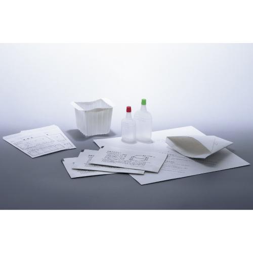 【送料無料】【無料健康相談付】検尿セット  65×80×H52mm3000枚