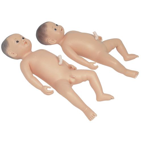 【送料無料】【無料健康相談 対象製品】新生児・沐浴人形  桃子A形 11259-000