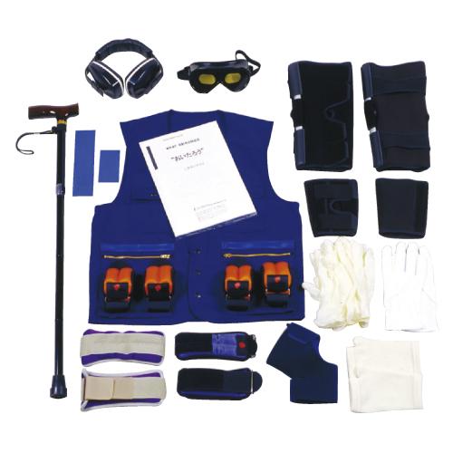 【送料無料】【無料健康相談 対象製品】高齢者体験装具  12289-000