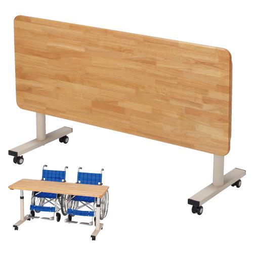 【送料無料】【無料健康相談 対象製品】折りたたみ式昇降テーブル  W1500×D600×H576~776(天板下)mm RZ-1560N