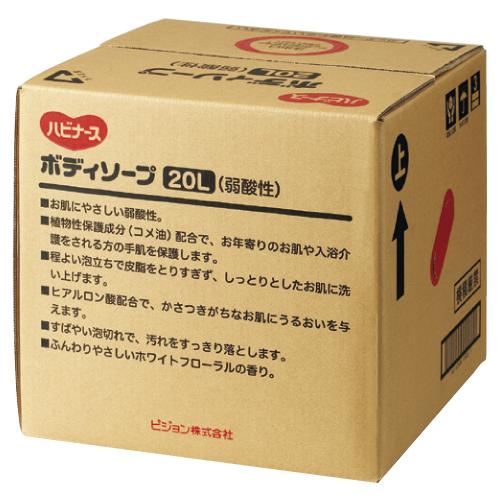 【送料無料】弱酸性ボディソープ  20L【02P06Aug16】