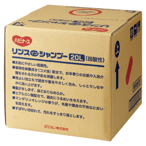 【送料無料】弱酸性リンスインシャンプー  20L【02P06Aug16】