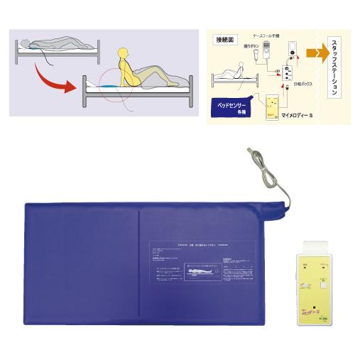 【送料無料】【無料健康相談付】ベッドセンサー マイメロディーSセット ワイドサイズ  EXC02S-5W【02P06Aug16】