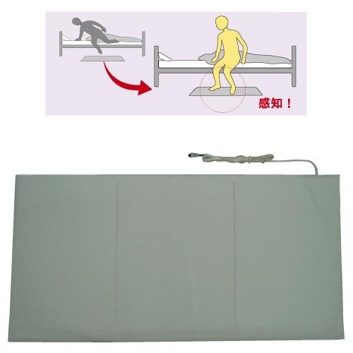 【送料無料】【無料健康相談付】フロアセンサー ナースコール接続セット  フロアマット・Lサイズ EFMS-53/L【02P06Aug16】