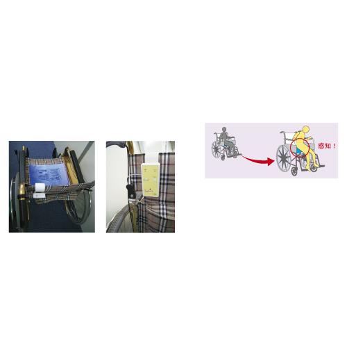 【送料無料】【無料健康相談 対象製品】マイメロディーS チェアセット  EXC02S-5C【02P06Aug16】
