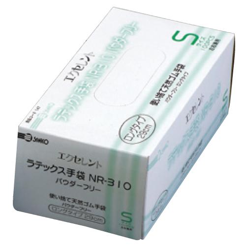 【送料無料】<ロット>エクセレントラテックス手袋NR-310パウダーフリー S 100枚 10個