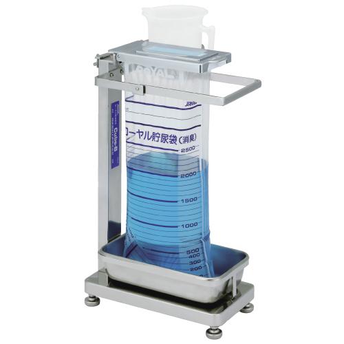 【送料無料】【無料健康相談 対象製品】貯尿架台  Cube-B(URカバー付)