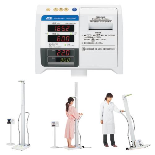 【送料無料】【無料健康相談 対象製品】全自動身長体重計(検定品)  プリンタ内蔵型 AD-6228AP