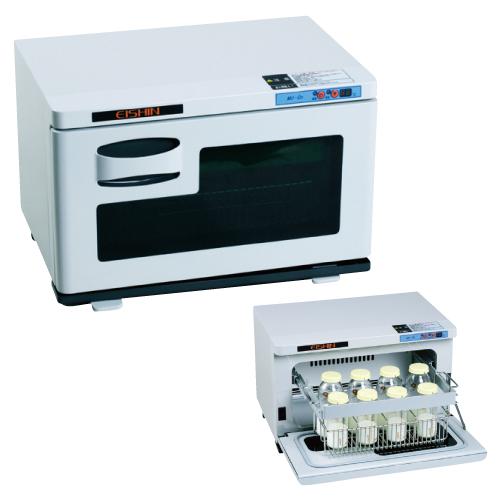 【送料無料】【無料健康相談付】温風循環式母乳温乳器 ミルオン・ミニ  200cc×8本 K-3【02P06Aug16】