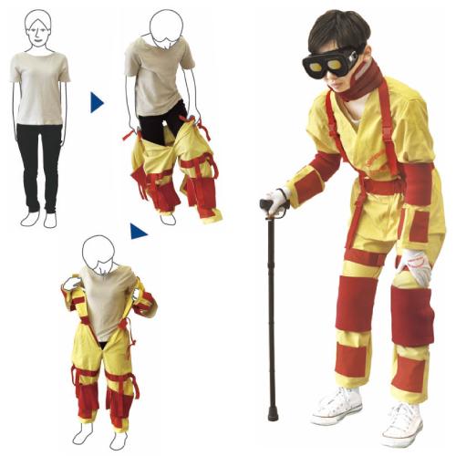 【送料無料】【無料健康相談 対象製品】新お年寄り体験スーツ  LL175~185cm M176-3