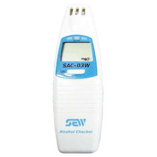 アルコールチェッカー  ホワイト SAC-03W