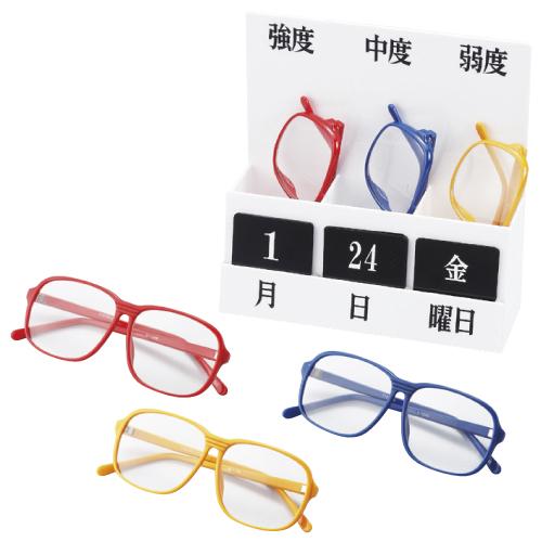 老眼鏡セット  RKS-02-K【02P06Aug16】