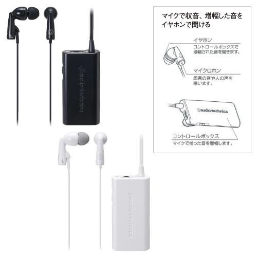 【送料無料】【無料健康相談付】ボイスモニターシステム  ホワイト AT-VM100-WH【02P06Aug16】