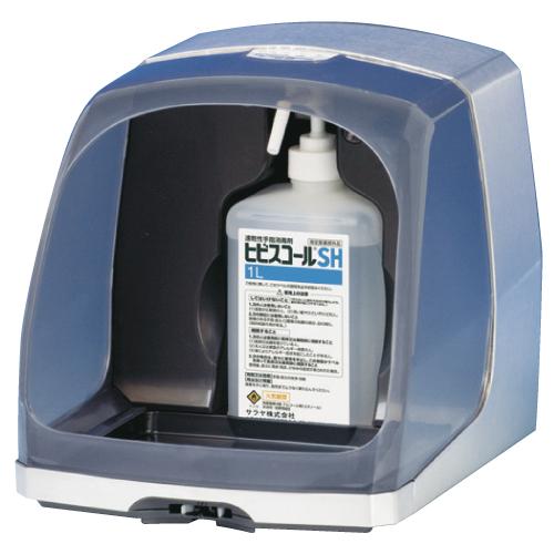 【送料無料】【無料健康相談 対象製品】自動手指消毒器  HDI-9000【02P06Aug16】