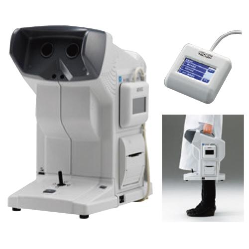 【送料無料】【無料健康相談 対象製品】自動視力計  NV-350※病院施設様のみ販売※【02P29Jul16】