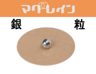 【送料無料】【感謝価格】【業務用】マグレインN3000 銀粒 【fsp2124-6m】【02P06Aug16】