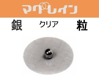 【送料無料】【感謝価格】【業務用】マグレインクリア 2400粒 銀粒