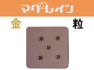 【送料無料】【無料健康相談 対象製品】【業務用】マグレインファイブ5粒付(750枚) 金粒