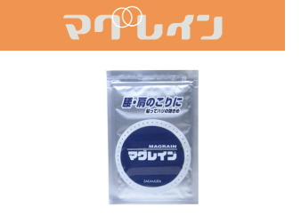 【送料無料】【感謝価格】【業務用】マグレインS 2000粒 金粒