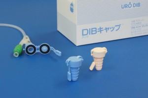 【ディブインターナショナル】DIBキャップ(ディブキャップ) 400100 10個