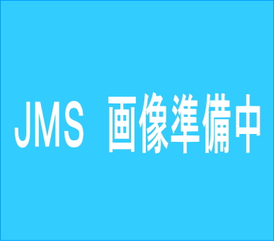信頼のJMS製品 迅速な対応で商品をお届け致します ジェイエムエス 送料無料 新品 送料無料 プラネクタ輸液セット フィルター付き 定量筒100ml ELD JMS JP-PETPW861L8 PVCフリー 5本