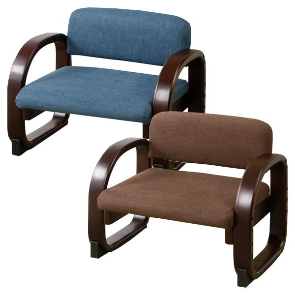 【メーカー直送品】【送料無料】天然木立ち座り楽ちん座椅子ネイビー&ブラウン 2脚組【代金引換不可】