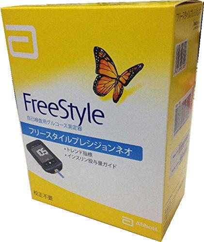 【アボットジャパン】血糖測定器 フリースタイルプレシジョンネオ 【送料無料】