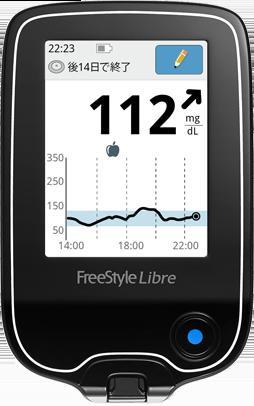 新製品 血糖値 読取 あす楽 在庫あり Abbott アボットジャパン 読取装置 フリースタイルリブレリーダー 流行のアイテム 最新アイテム FreeStyleリブレリーダー