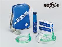 【送料無料】携帯酸素 活気ゲン2 標準タイプ 携帯用バッグ付