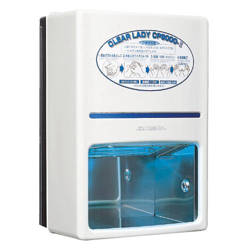日本カーヴィング 自動手指殺菌乾燥器 専用スタンド サイズ:W465×D300×H811.6