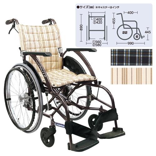 カワムラサイクル 車いす(アルミ製) ウェイビット ソフトタイヤ仕様 WA22-42S カラー:濃紺チェックA-13 規格:自走用 座幅:420【非】