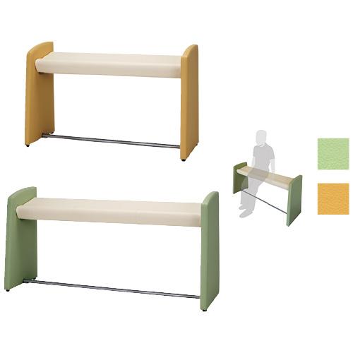 ノーリツイス スタンドベンチ MBC-120-ST カラー:ライトグリーン サイズ:W1200×D460×H750