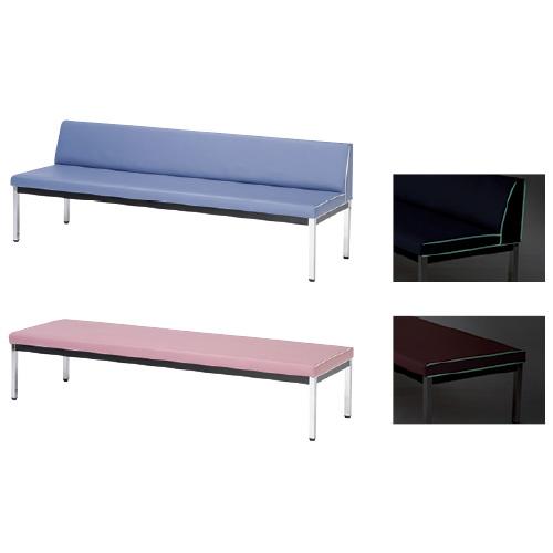 ニシキ工業 ロビーチェア(蓄光仕様)背なし YLC-15B カラー:サックスブルー サイズ:W1500×D580×H390