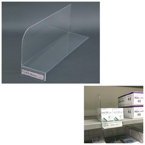 河淳 品名ホルダー付き仕切板 WAK677 サイズ:W118×D580×H155